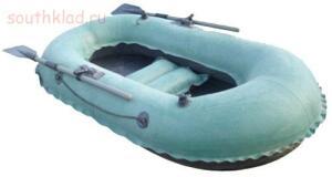 [Куплю] Куплю лодку резинку б у - лодка..jpg