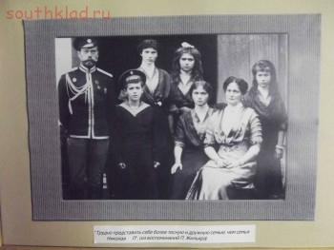 По следам Ялтинская конференция ... Ливадийский дворец - DSCF2718.jpg