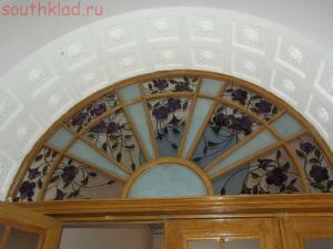 По следам Ялтинская конференция ... Ливадийский дворец - DSCF2731.jpg