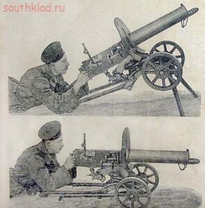 Пулеметные команды - 2560226.jpg