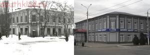 Каменск-Шахтинский - Взгляд в прошлое  - Каменск Вчера-Сегодня.jpg