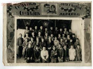 Каменск-Шахтинский ... Взгляд в прошлое  - photo_1499114641.jpg