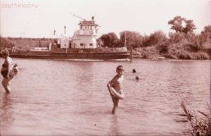 Каменск-Шахтинский ... Взгляд в прошлое  - photo_1499115065.jpg