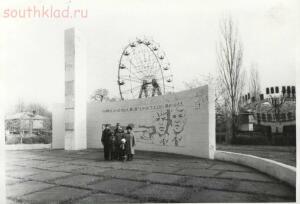 Каменск-Шахтинский ... Взгляд в прошлое  - photo_1499114919.jpg
