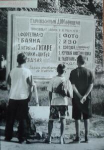 Каменск-Шахтинский ... Взгляд в прошлое  - photo_1499115342.jpg