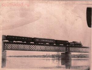 Каменск-Шахтинский ... Взгляд в прошлое  - photo_1499115867.jpg