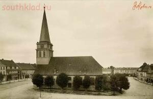 Кирха ,начало ХХ века - IMG_7140.JPG