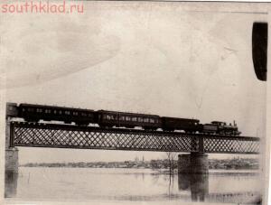 Каменск-Шахтинский ... Взгляд в прошлое  - Каменск (4).jpg