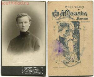 Каменск-Шахтинский ... Взгляд в прошлое  - Люди Каменска.jpg