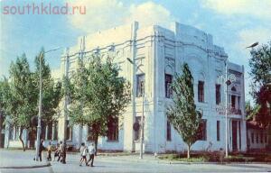 Каменск-Шахтинский ... Взгляд в прошлое  - Здания Каменска (1).jpg