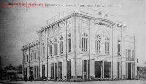 Каменск-Шахтинский ... Взгляд в прошлое  - Каменск (1).jpg