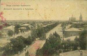 Каменск-Шахтинский ... Взгляд в прошлое  - 62280813 копия.jpg
