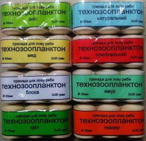 Ловля толстолоба - планктон..jpg
