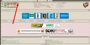 Инструкция по созданию карты с местами братских захоронений и других памятников - screenshot_3738.jpg