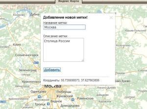 Инструкция по созданию карты с местами братских захоронений и других памятников - screenshot_3741.jpg