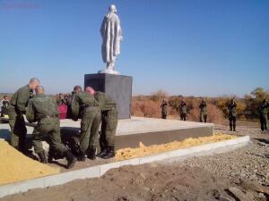 Памятник экипажу подбитого бомбардировщика Бостон А-20 - IMG_20141014_143227.jpg
