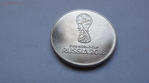 Необычные монеты - IMG_9644.JPG