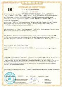 Водительская грамотность. ГБО газ  - 2.jpg