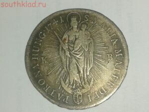 Подскажите по монете  - image-8528755ef462c5c37afdbc397c68b7be024e350f07b82a15744252925c31cdb6-V.jpg