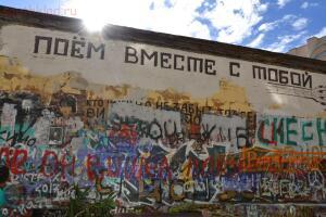 Московские каникулы - sDc_hjXDaoU.jpg
