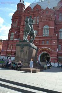 Московские каникулы - i0kQE0uyoHA.jpg