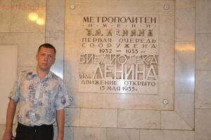 Московские каникулы - ZzkQNZaqNWI.jpg