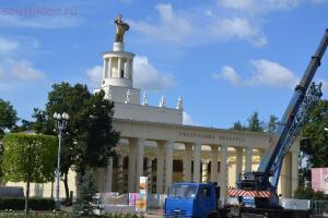 Московские каникулы - 2.jpg