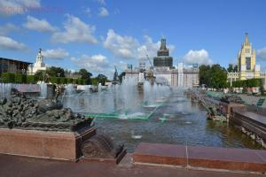 Московские каникулы - 3.jpg