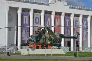 Московские каникулы - 5.jpg