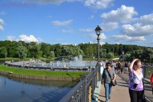 Московские каникулы - 1.jpg