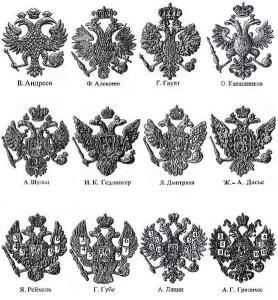 Рисунки орлов на гербе российских монет - 13.JPG
