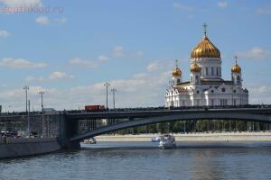 Московские каникулы - h-Pz5pxb8Xc.jpg