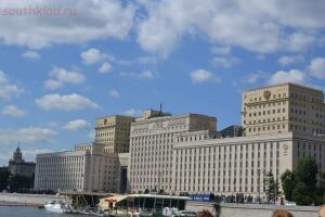 Московские каникулы - kyyiM4M-tWM.jpg