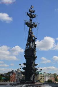 Московские каникулы - XgUul0t6VLg.jpg