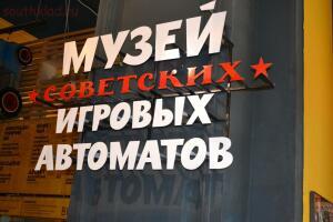 Московские каникулы - _oUNd6t5dfI.jpg
