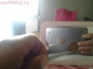 10 копеек - 20140717_130217.jpg
