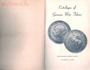 Catalogue of German War Tokens - screenshot_3907.jpg