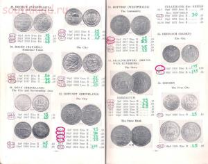 Catalogue of German War Tokens - screenshot_3908.jpg