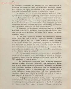 Русские бумажные полноценные деньги и первые кредитные билеты - screenshot_3911.jpg
