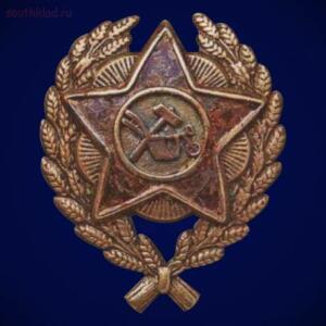 Знак Красный командир РККА - знак красного командира.jpg