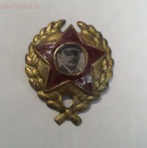 Знак Красный командир РККА - 5017453271_0.jpg