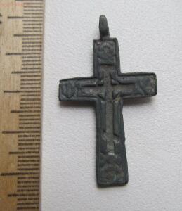 Крест 17в до 14.10.17 по мск - IMG_8125.JPG