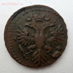 [Куплю] Куплю деньга-полушка 1730-31гг в состоянии для себя - SAM_5483.jpg