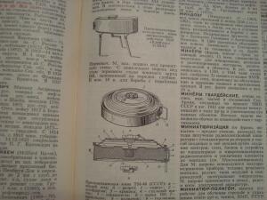 [Продам] Военный энциклопедический словарь. - DSC01284.JPG