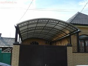 Заборы, навесы, строительные бытовки и многое др. - p1050049.jpg