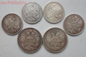 Лот монет Российской Финляндии 25,50 пенни - SAM_0558.JPG