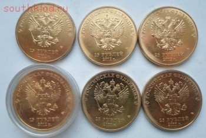 Лот монет Сочи в позолоте - SAM_0549.JPG
