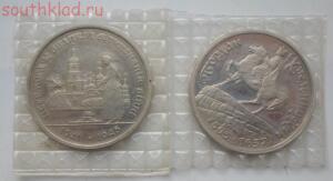 Юбилейные монеты Украины - SAM_0546.JPG