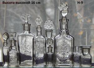 Набор бутылок времён РИ до 5 11 в 22 00 - DSCN7438.JPG