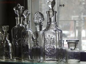 Набор бутылок времён РИ до 5 11 в 22 00 - DSCN7439.JPG